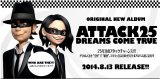 DREAMS COME TRUE Continues 25th Anniversary Celebration with New Album