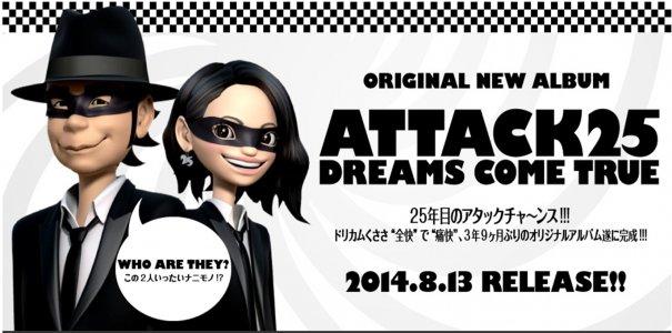 DREAMS COME TRUE Continues 25th Anniversary Celebration with New Album