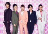 SMAP on Top of the World with Song Composed by MIYAVI