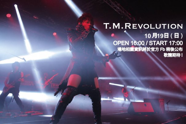 [Jrock] T.M.Revolution to Hold First Solo Live in Taiwan