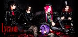 Lycaon Reveals Plans for New Releases in October 2014 and Early 2015
