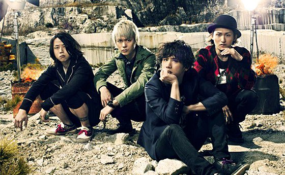 Logos de One ok Rock One ok Rock Reveals Cover