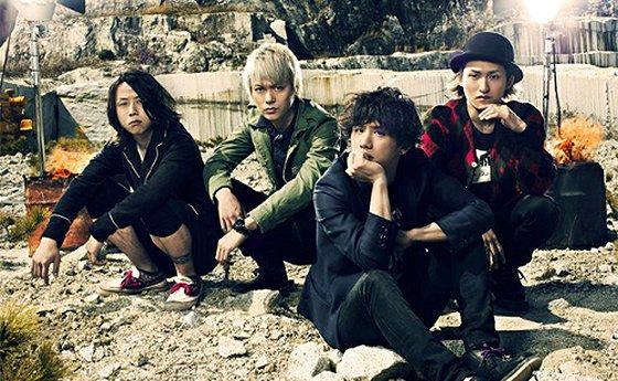 ONE OK ROCK Reveals Cover Artwork for Upcoming Single
