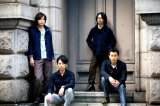 "ASIAN KUNG-FU GENERATION Reveals Full PV For ""Standard"""