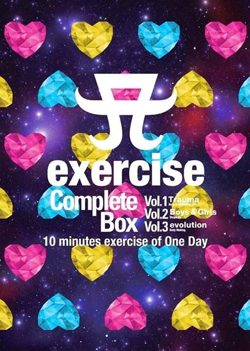 Ayumi Hamasaki To Release Exercise DVD
