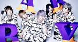 "SuG Reveals Track List for ""B.A.B.Y."""