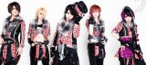 AUBE Reveals Details on Last Single