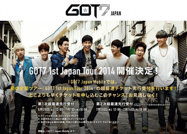 Rookies GOT7 To Hit Road To Japan In Autumn
