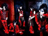 Grieva to Release PV DVD in October