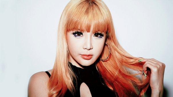 2NE1's Park Bom Hid Illegal Drugs In Jelly Snacks