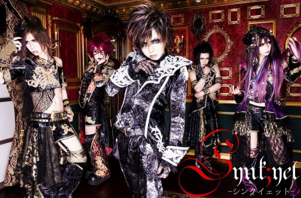 Synk;yet Reveals Details on First Full Album