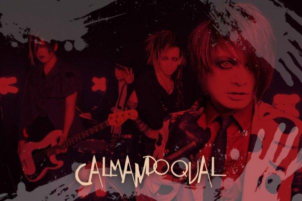 Calmando Qual to Release 2nd DVD