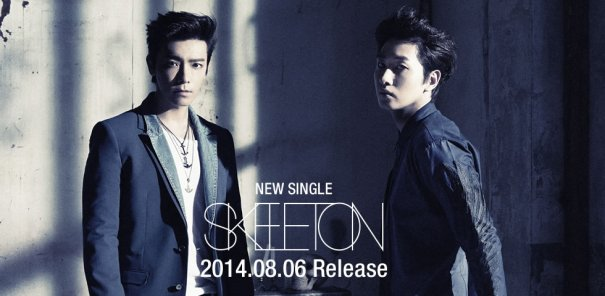 "Super Junior Donghae & Eunhyuk Unveiled Short Ver. MV ""Skeleton"": Watch"