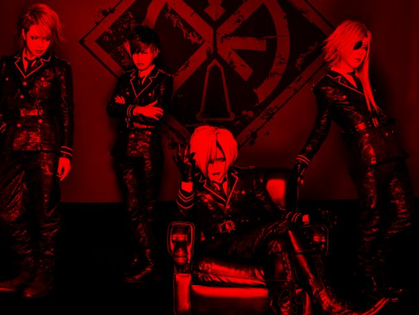 DIAURA to Release Third Album titled