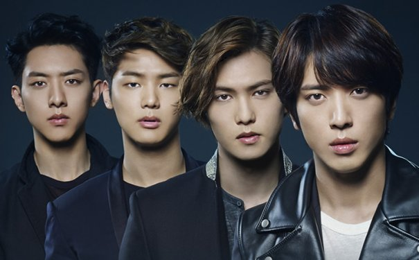 "CNBLUE Announces New Japanese Single ""Go your way"""