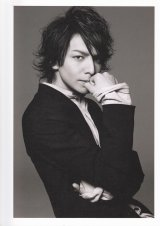 "Toma Ikuta Stars In Revenge Thriller Film ""Grasshopper"""