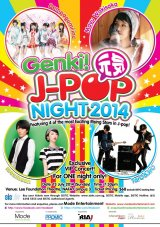 [Giveaway] Genki! J-Pop Night 2014 Tickets