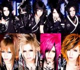 Royz and Kiryu Cancel Performances in China This Week