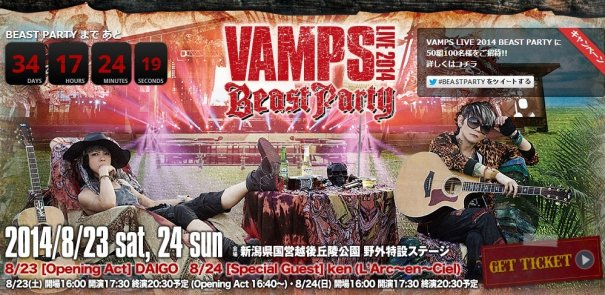 "DAIGO And L'arc-en-Ciel's KEN To Perform Live At VAMP's ""BEAST PARTY 2014"""