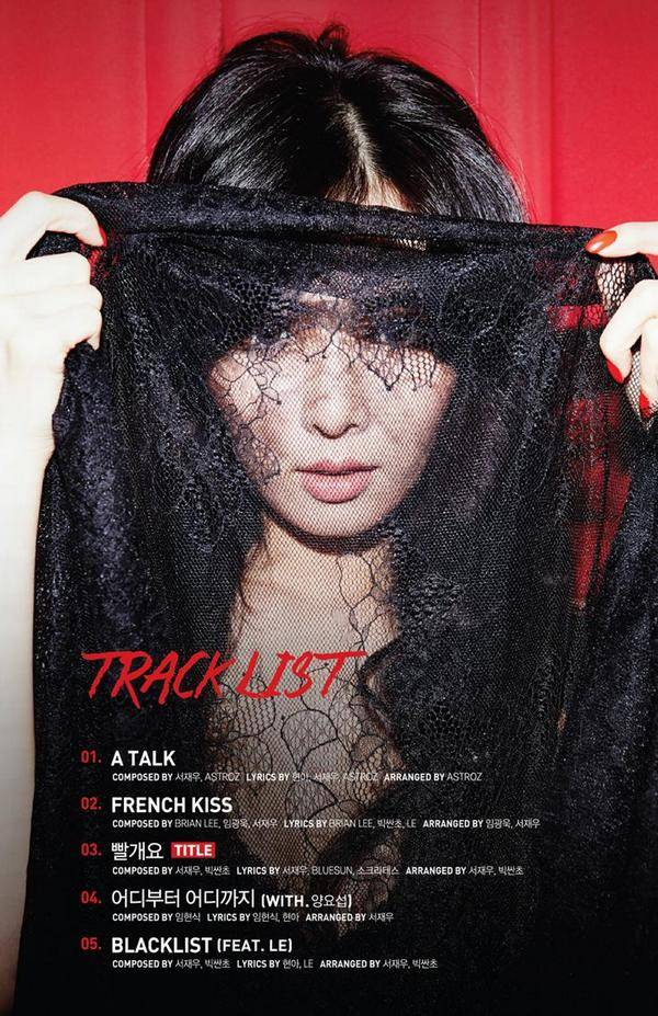 HyunA Collaborates With Yoseob, Hyunsik And LE For Upcoming Mini Album