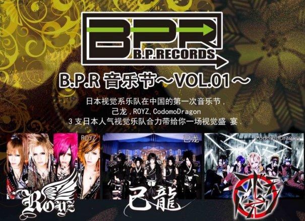 Royz, Kiryu and Codomo Dragon to Perform Together in Hong Kong and Taiwan