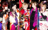 "DOG in The PWO to Release New Single ""TOKYO electric parade"""