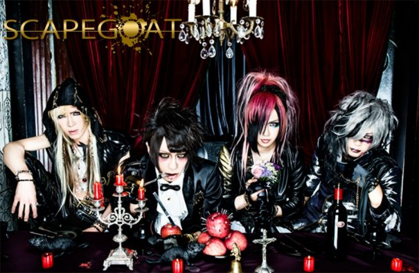 [Jpop] SCAPEGOAT Reveals Details on