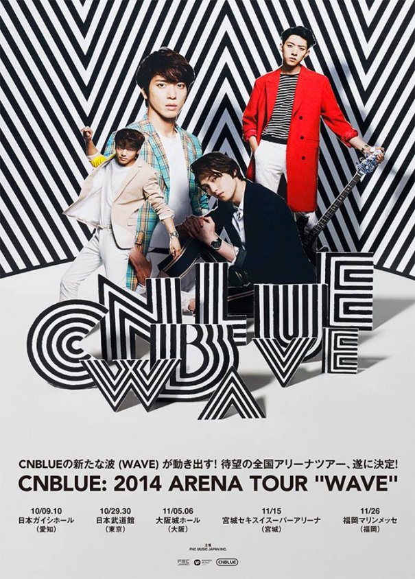 """[Kpop] CNBLUE to Hit Japan with New Album """"WAVE"""" and Nationwide Arena Tour"""