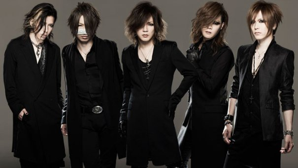 "the GazettE in Collaboration with Sony Walkman Issued Limited ""the GazettE Model"""