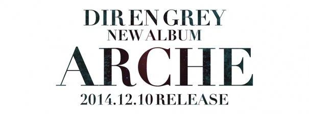 Dir En Grey New Album + Live Tour