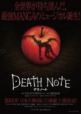 The Singing Shinigami (Death God) - Death Note the Musical
