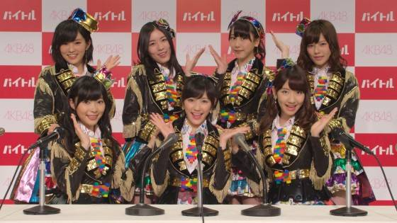 AKB48 Searches for Part-Time Worker