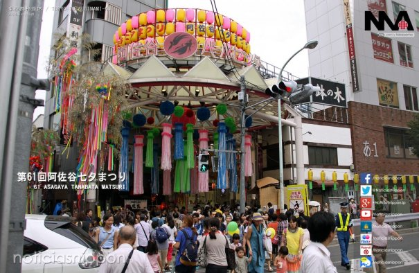 Highlight of Summer in Tokyo: Asagaya Tanabata Festival