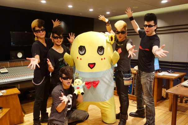 Funassyi Rocks Out with Kishidan in Music Video