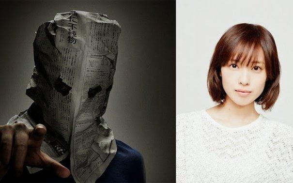 """Toma Ikuta & Erika Toda To Star In Upcoming Live Action Film """"Yokokuhan"""""""