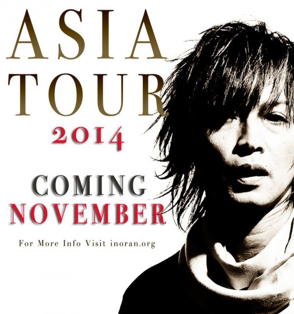 [Jrock] Inoran to Tour Asia in November
