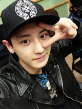 EXOs Chanyeol Confirmed For Movie Role