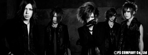 "the GazettE Warns Fans Against ""Spoofing"" Incidents"