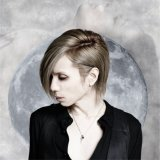 "Acid Black Cherry to Release His First Work Since ""Shangri-la"" Project"