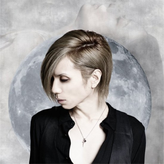 """Acid Black Cherry to Release His First Work Since """"Shangri-la"""" Project"""