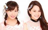 Kato Tomoko and Kinoshita Yukiko to Graduate from SKE48