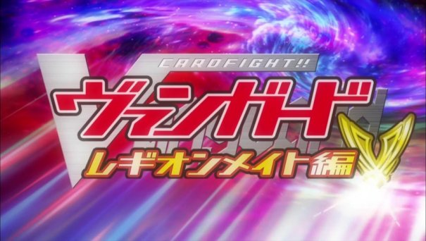 "New Addition to ""Cardfight!! Vanguard"" Movie Cast"
