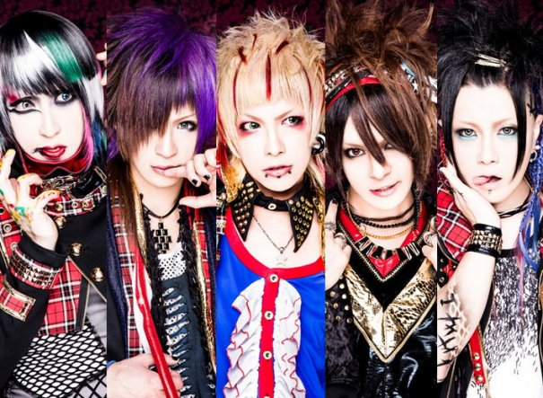 Codomo Dragon Announces First Live DVD