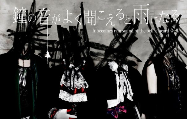 ex-AYABIE's Yumehito Forms New Band
