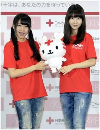 [Jpop] AKB48 Members Volunteer at Japanese Red Cross event