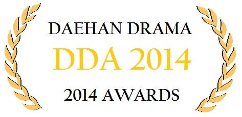 Daehan Drama Awards 2014. Bring Your Favourite Korean Actors to UK