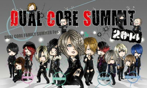 "Live DVD ""DUAL CORE SUMMIT 2014"" will be Released"