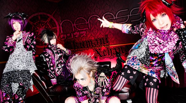 Oneness will Start 2015 with New Single