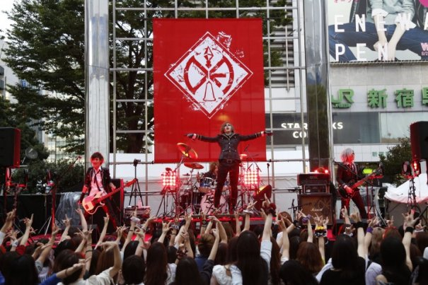DIAURA Forced to Stop Surprise Live in Shinjuku