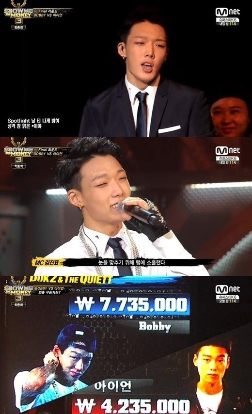 "YG's Bobby Wins ""Show Me the Money 3"""